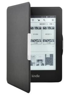 Обложка Magnetic  для Kindle Paperwhite 3