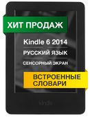 Kindle 7 Touch (2014) RUS