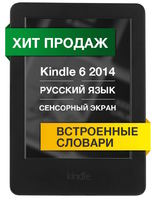 Kindle 7 Touch (2014) RUS  фото