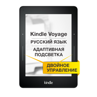 Kindle Voyage фото
