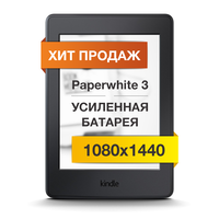 Kindle Paperwhite 3 фото